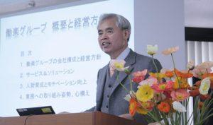 CEO 西島富久