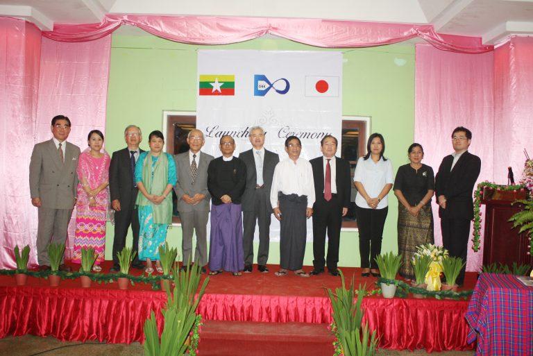 ミャンマー働楽の開所式