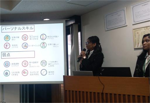 Internship achievement presentation