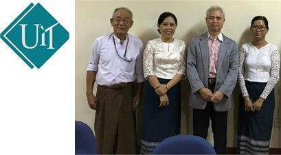 UIT:ヤンゴン情報技術大学