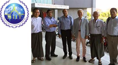 MIIT:ミャンマー情報技術大学