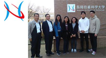 NUT:長岡技術科学大学